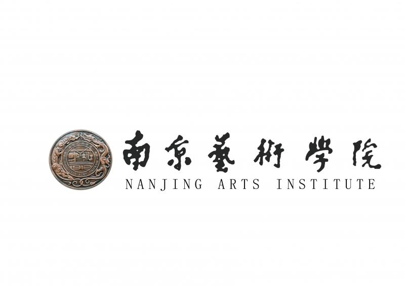 南京艺术学院唁电